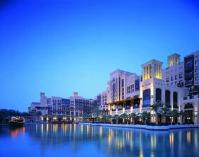 Mina A'Salam, Madinat Jumeirah - Dubai Beachfront