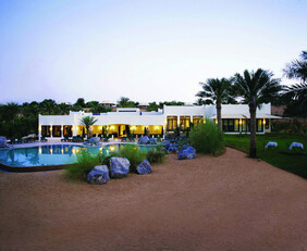 Al Maha Desert Resort - Dubai Desert