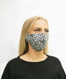 Grey Leopard Mask